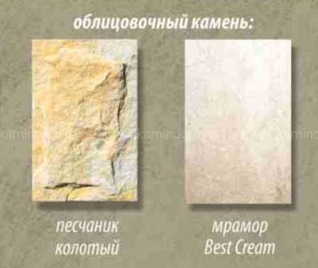 Каминная облицовка Stimlex Seon Cream (пристенная)