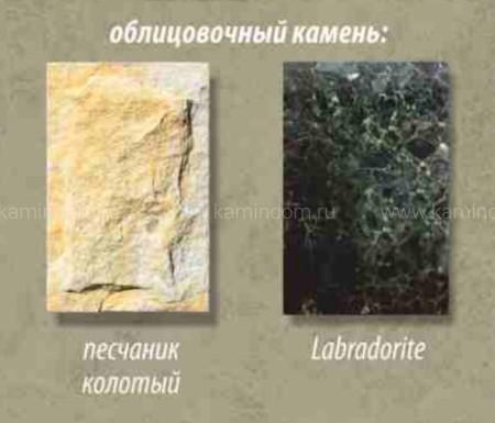 Каминная облицовка Stimlex Seon Labrada (пристенная)