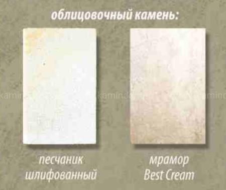 Каминная облицовка Stimlex Sirius Cream (пристенная)