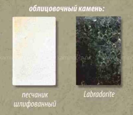 Каминная облицовка Stimlex Sirius Labrada (пристенная)