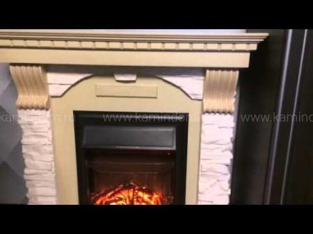 Каминокомплект Royal Flame Dublin с очагом Majestic FX Brass