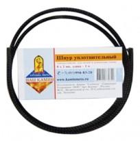 МЕТА Уплотнительный шнур-самоклейка 6х2 - 2 м
