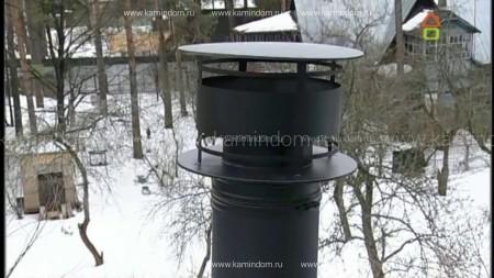 Конус с зонтиком Schiedel Permeter 25 (⌀ 150/200 мм)