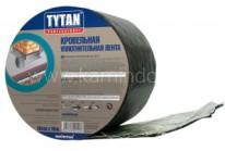 Лента кровельная TYTAN (антрацит)
