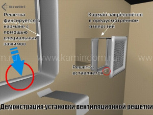 Вентиляционная решетка Kratki белая 11х24