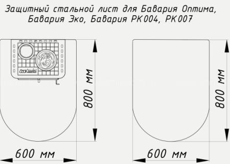 Лист предтопочный ЭкоКамин пристенный LP002