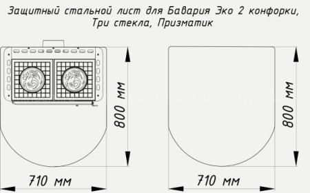 Лист предтопочный ЭкоКамин большой LP003
