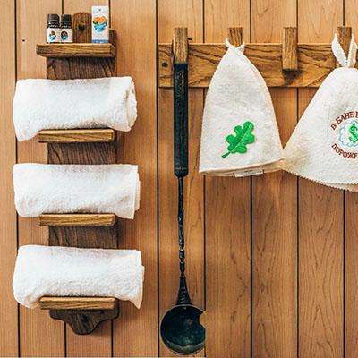 Одежда для бани и сауны в подарок