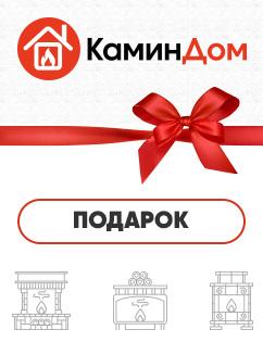 Подарочные сертификаты на разные суммы